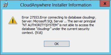 problem SQL 2012